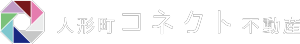中央区・日本橋エリア周辺の中古マンション専門サイト|コネクト不動産